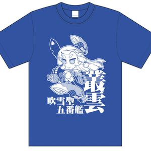 叢雲Tシャツ(ロイヤルブルー/XLサイズ)