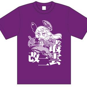 叢雲改二Tシャツ(パープル/XXLサイズ)