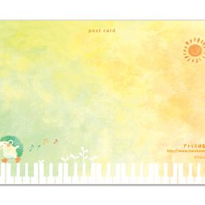 【単品】ポストカード 03