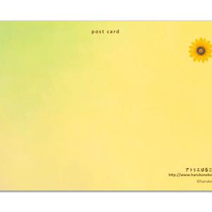 【単品】ポストカード 04