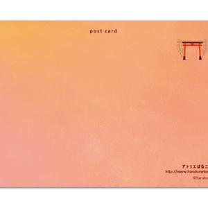 【単品】ポストカード 05