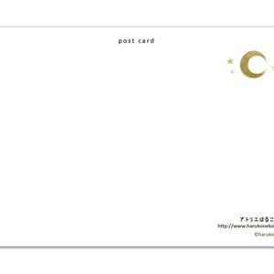 【単品】ポストカード 06