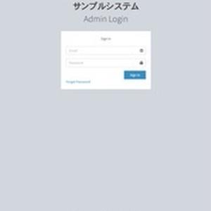 Webアプリの開発(スモールボリューム)を行います