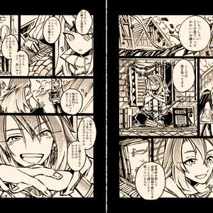 ゴーアクション!④.5