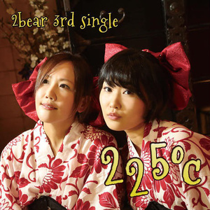 【CD】3rd single