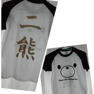 【Tシャツ】べあT