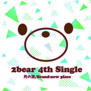 【CD】4th single