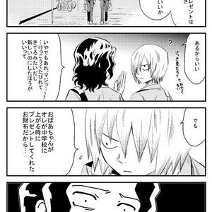 はじめちゃんが1番!!