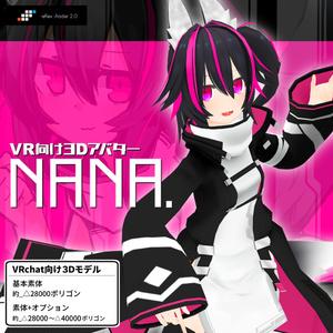 【VR向け3Dモデル】『 NANA -ナナ- 』