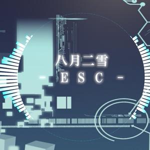 【Particle Music Player】Esc/八月二雪