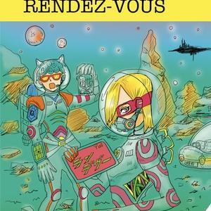 RENDEZ-VOUS(ランデヴー)