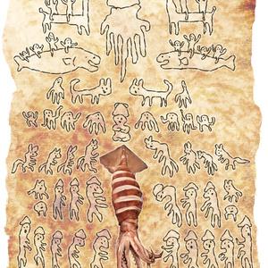 イカ文明の石碑 発掘版