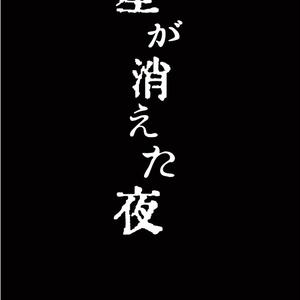 SCC28結(夢道楽)新刊セット