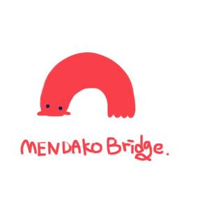 メンダコ橋