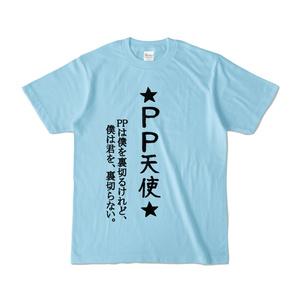 天音かなた ★PP天使★Tシャツ(ボイス特典付き)