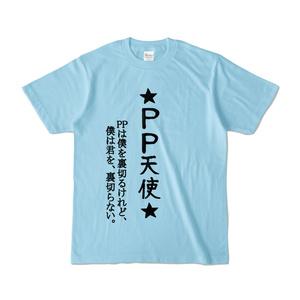<新> 天音かなた ★PP天使★Tシャツ(ボイス特典付き)