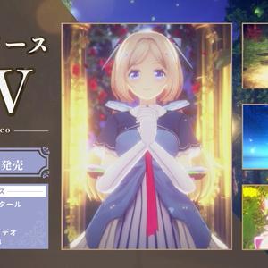 アキ・ローゼンタール オリジナルソング「シャルイース」 Full Ver. MV