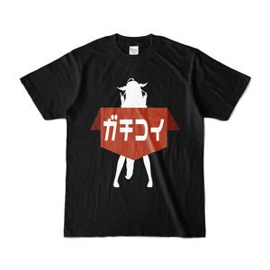 桐生ココ もっとガチコイTシャツ