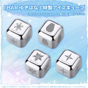 雪花ラミィ 3D化記念グッズ