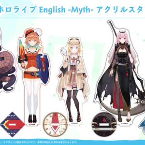 ホロライブEnglish -Myth- 活動半年記念グッズ