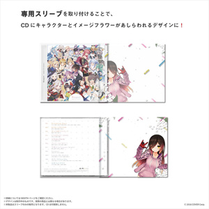 hololive IDOL PROJECT「Bouquet」発売記念 専用スリーブ