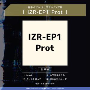 奏手イヅル 活動二周年記念 ミニアルバム「IZR-EP1 Prot」