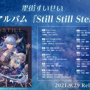 【先行予約特典付き】星街すいせい 1stアルバム『Still Still Stellar』