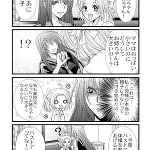 血染めの花キャラクターブック