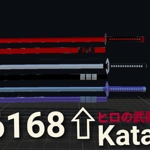 Katana・日本刀