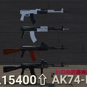 AK74-M