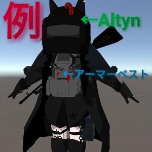 Altyn・Killa セット