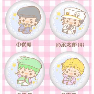 JOJO4部☆缶バッジ