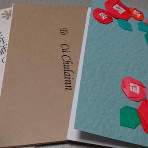 コピ本3冊セット〈新作〉《再版》