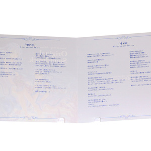 【ディスク版】しずくのおと - fall into poison - Original Soundtrack