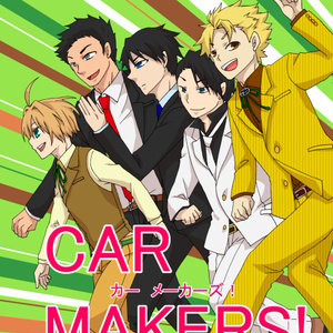 CAR MAKERS!