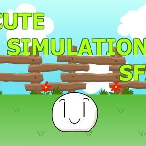 【効果音素材集】Cute Simulation SFX【育成ゲーム】