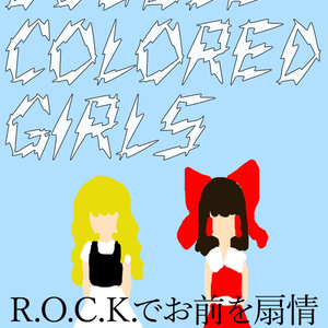 Double Colored Girls