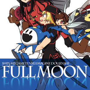 FULL MOON 1 ~台湾鯖〜