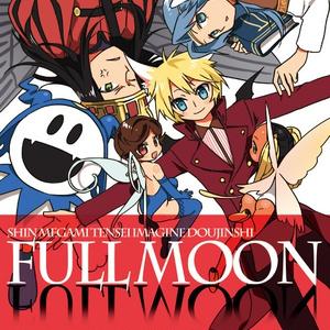 FULL MOON 2 〜日本鯖その一〜