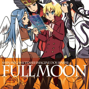 FULL MOON 3 〜日本鯖その二〜