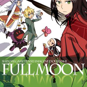 FULL MOON 4 〜日本鯖その三〜