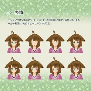 VRChat向けオリジナル3Dモデル「福姫(ふくめ)ちゃん」