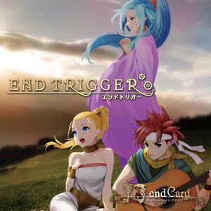 END TRIGGER