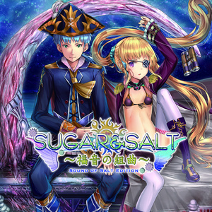 SUGAR&SALT~福音の組曲~ Sound of Salt Edition