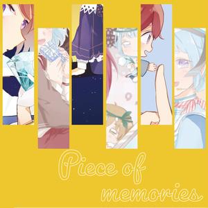 Piece of memories