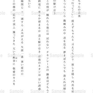 東巻短歌アンソロジー【3173】 (弱虫ペダル・東堂×巻島)