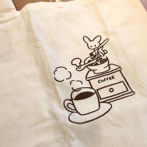 うさぎとコーヒーミルのマルシェバッグ