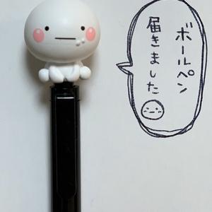 【新作】しろまるマスコットボールペン
