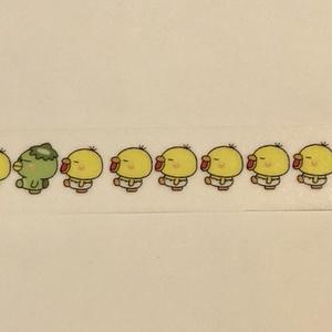 マスキングテープ【ぴっぴとかっぱ】