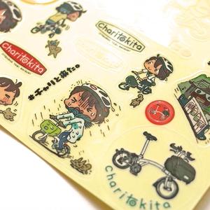 【自転車に】Charitokita 耐水・耐候ステッカーセット